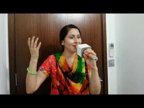 Kitni hasrat hai hume sung by Manju Bala