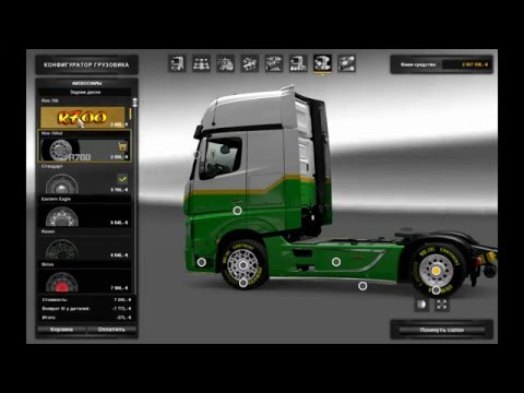 Continent Tires + Rims For All Trucks