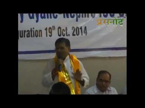 Vedanta- RotaryGyane- Nephro ICU Unit Inaugurated