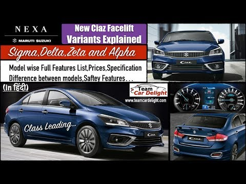 New Ciaz 2018 Facelift Sigma Base,Delta,Zeta And Alpha Model Features,Price | Ciaz 2018