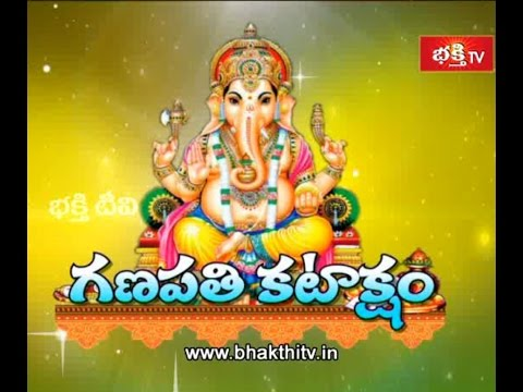 Ganesh Chaturthi Special - Ganapathi Kataksham Program_Part 1