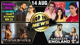 Video Deepika Ranveer's Wedding Confirmed, Alia Confirms Dating Ranbir, Manikarnika Poster | Top 10 News MP3, 3GP, MP4, WEBM, AVI, FLV Agustus 2018