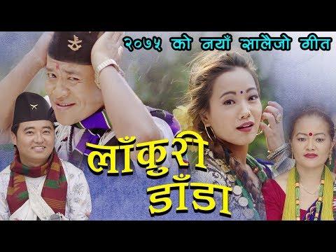(New Salaijo Song 2018/2075 - Lakuri Danda || Roman Rana || Gita Paija - Duration: 6 minutes, 41 seconds.)