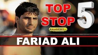 Top 5 Stop Fariad Ali Shakarpur at Kabaddi Tournament