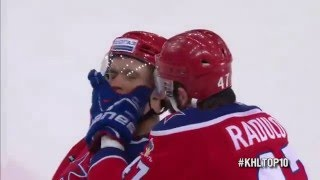 2016 Gagarin Cup Top 10 Goals