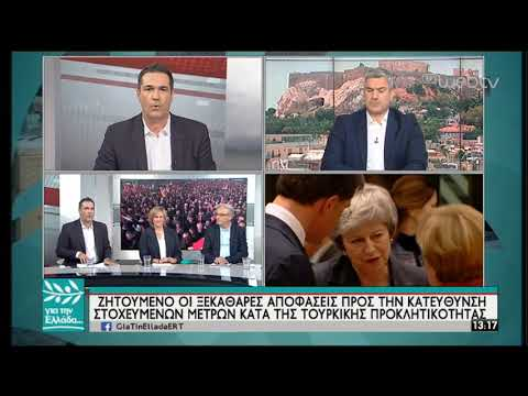 Υποψήφιοι ΣΥΡΙΖΑ, ΝΔ, ΚΙΝΑΛ για την επικαιρότητα στον Σπύρο Χαριτάτο | 20/06/19 | ΕΡΤ