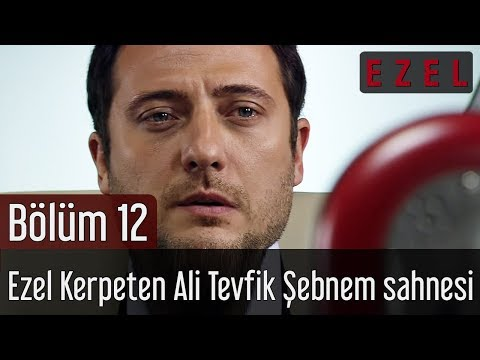 Video Ezel 12.Bölüm Ezel Kerpeten Ali Tevfik Şebnem Sahnesi download in MP3, 3GP, MP4, WEBM, AVI, FLV January 2017