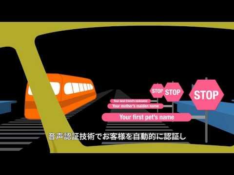 NICE HTO video JAP - Japanese Subtitles
