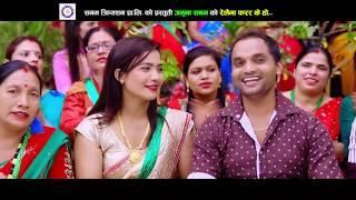 रेलैमा फरर के हो| Relaima farara k ho  Pashupati Sharma & Jamuna Sanama