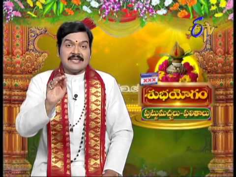 Subhamastu -  ????????  - 18th April 2014 18 April 2014 10 AM