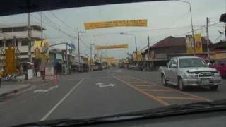Mahasarakham Thailand  city photos : My hometown, Nachueak, Mahasarakham, Thailand