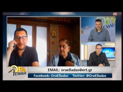 Η ελληνική φωνή της Αργεντινής | 21/03/19 | ΕΡΤ