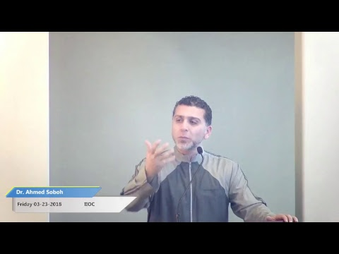 Khutbah By Dr. Ahmed Soboh on March 23, 2018