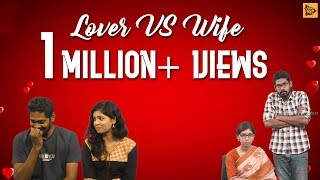 Video Lover Vs Wife (Valentine's week 2018) | Thesis by our Experts | Being Thamizhan MP3, 3GP, MP4, WEBM, AVI, FLV Maret 2018