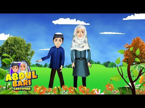 Bismillah Song With Abdul Bari Cartoon Character Islamic Cartoons For Children