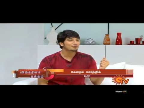 Gautham Karthik Singing