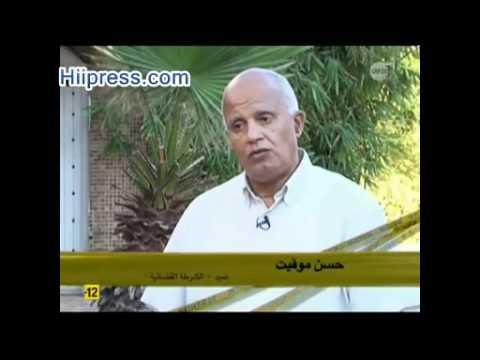 ... الجريمة مأساة حليمة masrah al jarima ma2sat 7alima