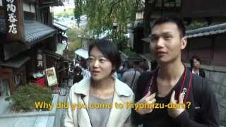 Travelers' Voice of Kyoto: KIYOMIZU DERA Area Interview013 Autumn04