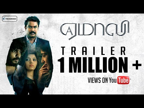 Yemaali Movie Trailer 2k | VZ Dhorai | Samuthirakani, Athulya Ravi, Sam Jones | TrendMusic