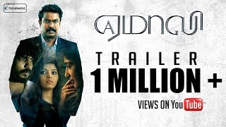 Video Yemaali  Movie Trailer 2k  | VZ Dhorai | Samuthirakani, Athulya Ravi, Sam Jones | TrendMusic MP3, 3GP, MP4, WEBM, AVI, FLV Januari 2018