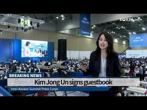 2018 Интер-Кореан Саммит бегинс