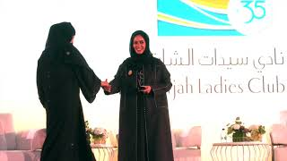 <h5>During Sharjah Ladies Club's 35th anniversary celebrations, Jawaher Al Qasimi calls on Emirati women to take advantage of all opportunities</h5>