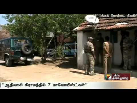 Seven-maoists-threaten-villagers-in-Nilgiri