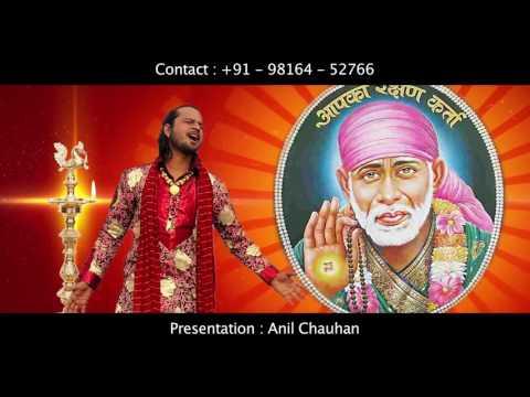 Video Sai Ke Diwane (Promo) | Arjun Gopal | Jai Bala Music | Latest Songs 2017 download in MP3, 3GP, MP4, WEBM, AVI, FLV January 2017