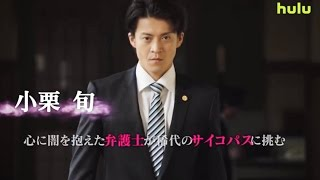 Nonton [CM teaser] Daishou [Drama 2016] Film Subtitle Indonesia Streaming Movie Download