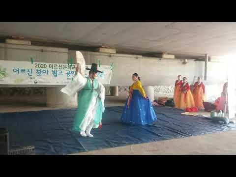 빛고을 전통문화예술단- 무관중 공연(11차)