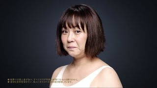 佐藤仁美、12.2キロの減量に成功 美くびれを披露し「モテたい!」 RIZAP新TVCM&メイキング映像