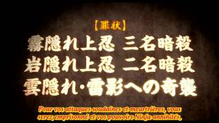 Nonton http://www.naruto-mx.com - TRAILER NARUTO SHIPPUDEN FILM 5 BLOOD PRISON VOSTFR Film Subtitle Indonesia Streaming Movie Download