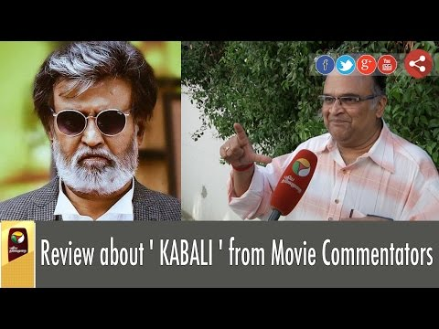 Review-about-KABALI-from-Movie-Commentators