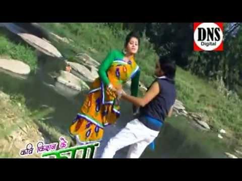 Video Nagpuri Song Jharkhand 2016 - Pagla Deewana Bani | New Video Album - Kavi Kisan Kar Rupa Selem download in MP3, 3GP, MP4, WEBM, AVI, FLV January 2017
