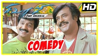 Sivaji Movie Comedy scenes | Sivaji Full Movie Comedy | Rajinikanth, Vivek, Shriya | Ar Rahman |