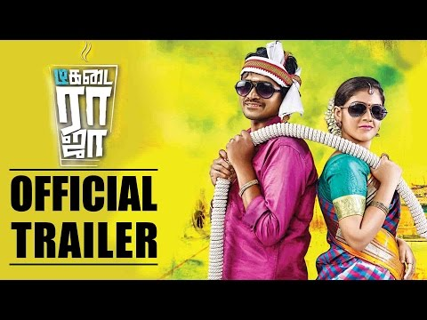 Tea Kadai Raja | Beep Podu | Official Trailer | Trend Music