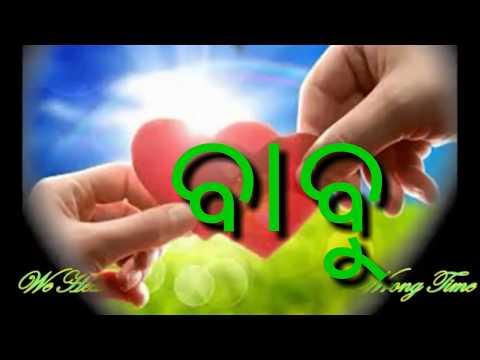 Video Juli o Juli o mere humsafar Babu Das download in MP3, 3GP, MP4, WEBM, AVI, FLV January 2017