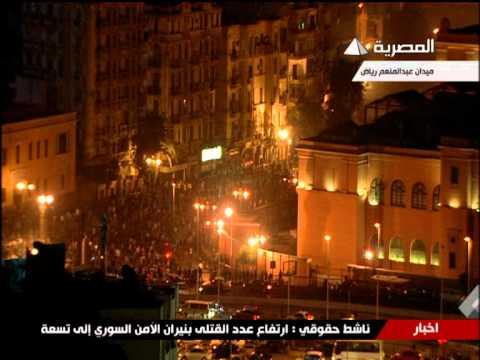 """بالفيديو.. الأمن المركزي يطارد متظاهري """"التحرير"""" أمام المتحف المصري"""