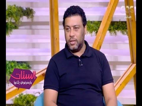 """في ضيافة """"الستات مايعرفوش يكدبوا""""..محمد جمعة يقرأ مجموعة """"كوميكس"""" بطريقة """"عم ضياء"""""""