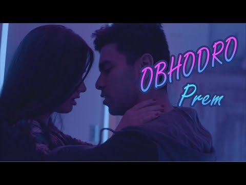 OBHODRO PREM | OFFICIAL MUSIC VIDEO | SALMAN MUQTADIR