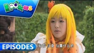 Balala The Faries (Live Action)_01 巴啦啦小魔仙真人剧