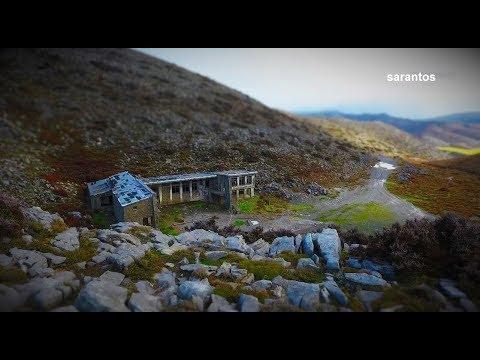 "Video - Εντυπωσιακά πλάνα drone από το χιονοδρομικό ""φάντασμα"" στον Ψηλορείτη"