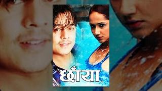 Video CHHAYAN | New Nepali Full Movie Ft. Dilip Rayamajhi, Usha Paudel MP3, 3GP, MP4, WEBM, AVI, FLV Oktober 2018
