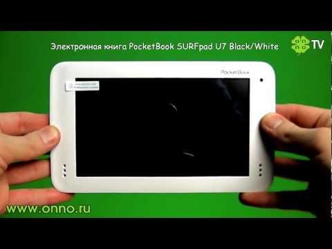 Видео - Электронная книга PocketBook Surfpad U7 Black/Orange PBU7-O-CIS