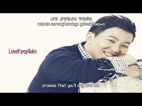 Huh Gak (Feat. Swings) - You're Mine (넌 내꺼라는걸) [English subs + Romanization + Hangul] HD