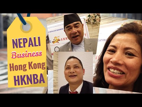(Hong Kong Nepalese Business entrepreneur - Duration: 8 minutes, 37 seconds.)