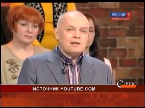 Западные СМИ продолжают обсуждать высказывания журналиста Киселева (видео)
