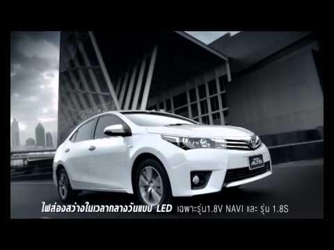"""โฆษณาตัวเต็ม All New Toyota Corolla Altis 2014 """"SO EXCITED"""" TVC Thailand 30วิ"""