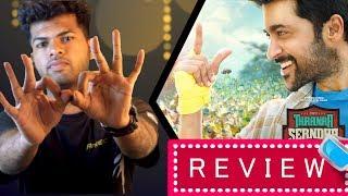 Video Thaanaa Serndha Koottam (TSK) Tamil Movie Review By AKZ MP3, 3GP, MP4, WEBM, AVI, FLV April 2018