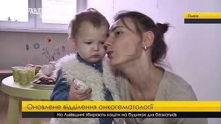 Випуск новин на ПравдаТУТ Львів 19 січня 2018